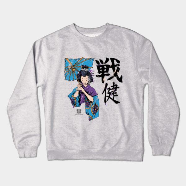 Blue Geisha Sweater